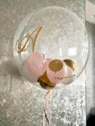 AccentsUK & Imperium Balloons Gift Set